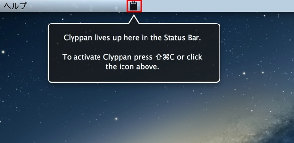 1mac app productivity clyppan