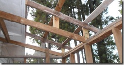 Added-lumber-to-be-removed.1