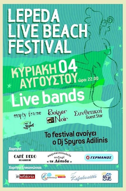 Live Beach Festival στα Λέπεδα (4.8.2013)