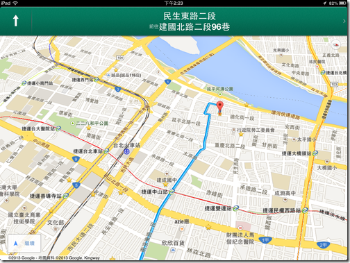 google maps 20 ipad-03