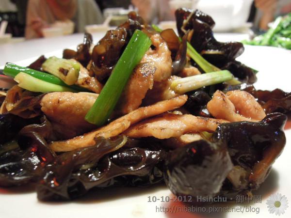 新竹美食, 上海料理, 御申園, 家庭聚餐, 家聚, 新竹餐廳DSCN1816