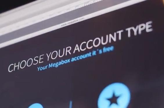 Megabox, identiti baharu selepas Megaupload