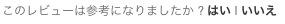 スクリーンショット 2014 03 17 13 25 19