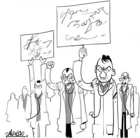 protesto dos médicos