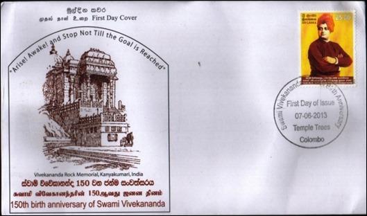 Swami Vivekananda - Sri Lanka 2013