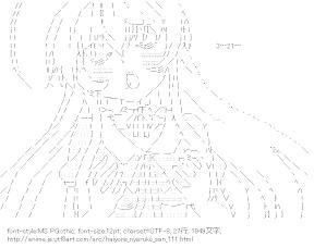 [AA]ニャル子 (這いよれ!ニャル子さん)