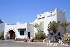 Фото 1 Al Diwan Resort