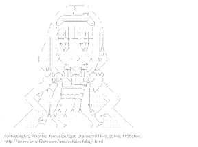 [AA]Hoshiyama Kate (World Conquest Zvezda Plot)
