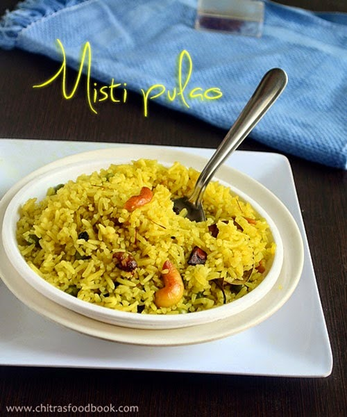 Bengali mishti pulao recipesweet pulao bengali recipes chitras mishti pulao do check out my other bengali recipes forumfinder