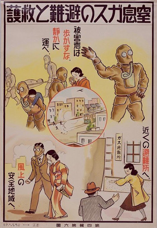 Japanese-Gas-Attack-Posters-1.jpeg