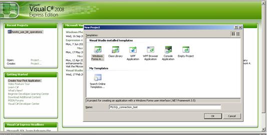 สร้างโปรเจค Windows Form