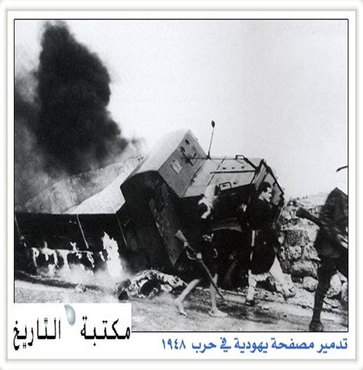حرب_1984_فلسطين
