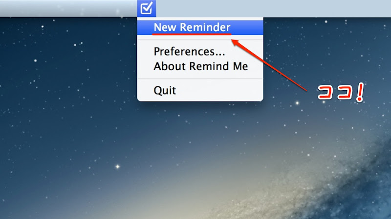 2mac app utilities remind me 1