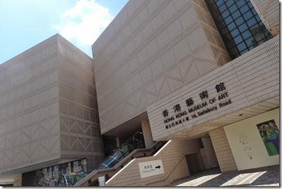 Hong Kong Museum of Art 香港美術館