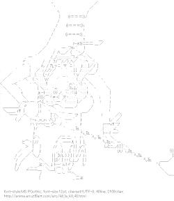 [AA]Jakuzure Nonon (Kill la Kill)