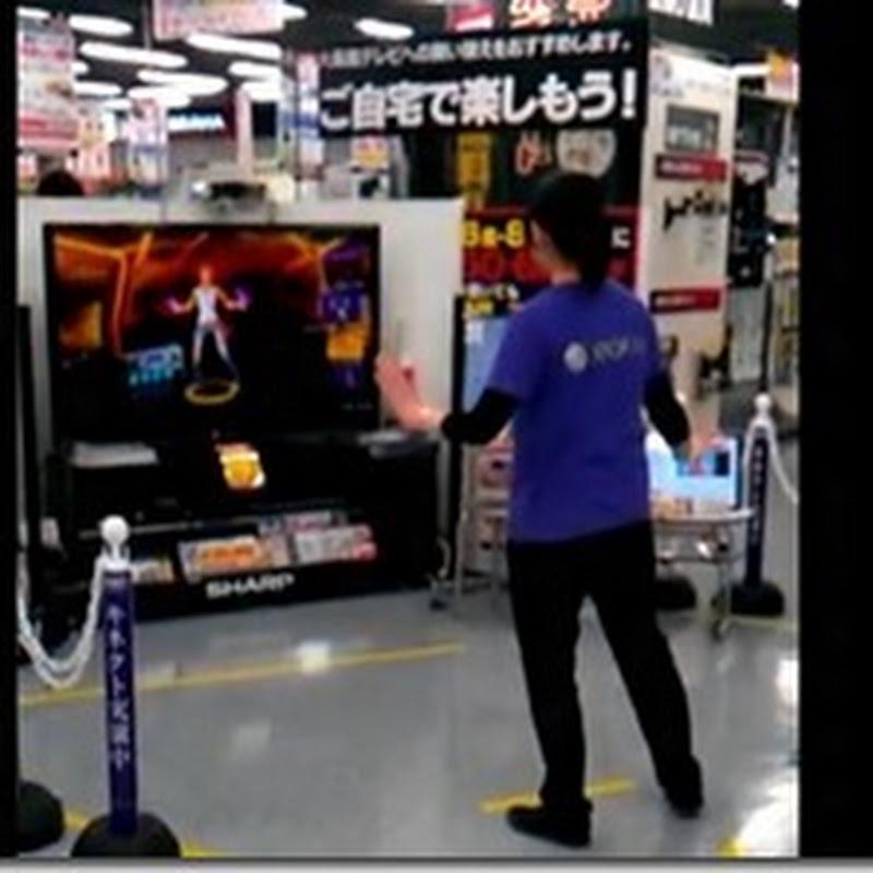 En japon los japoneses tambien bailan, 日本で日本人も驚いてる