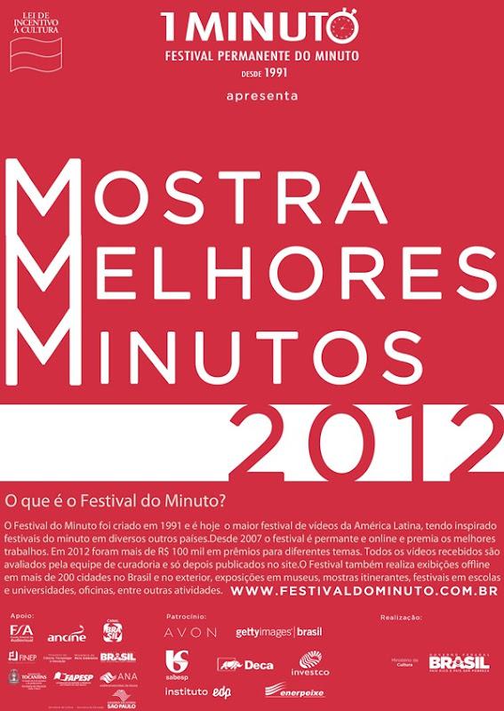Cartaz Mostra2013