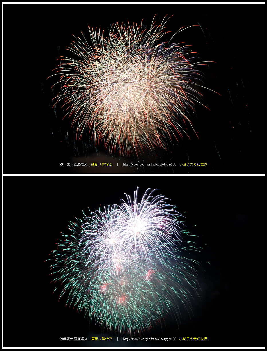 9910fireworks28.jpg