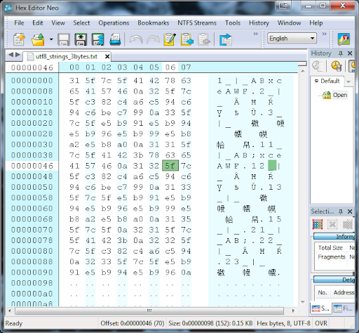 Hex Editor Neo HDD
