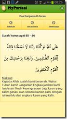 MyPerisai–himpunan doa dari al-Quran dan Hadith-2