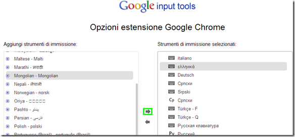 Google Input Tools selezione lingue da aggiungere alla tastiera virtuale
