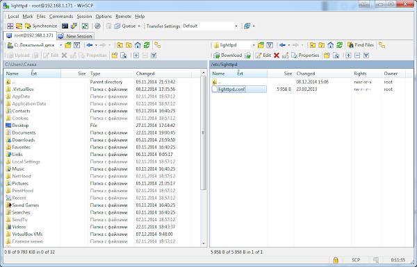 Скриншот 2014-12-08 18.10.03.png