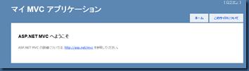 2011-11-28 11h58_59