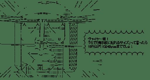 ヴァンプ将軍(天体戦士サンレッド)