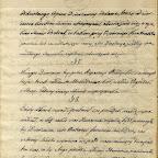 akt rejentalny dotyczacy wydzierżawienie hamerni 1842 cz4.jpg