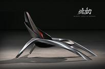 Mazda-Kodo-3