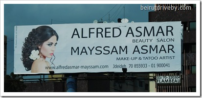 alfred asmar