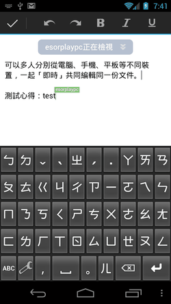 google docs android app-06
