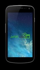 خلفيات نظام أبل الجديد iOS7 للأندرويد - 4