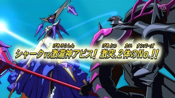 Zexal_109_Preview