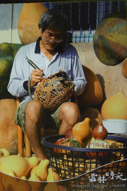 葫蘆雕刻家