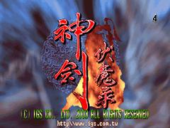 bandicam 2014-04-19 06-44-33-227