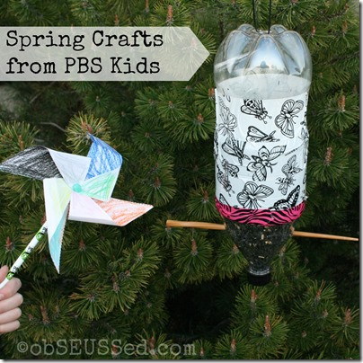 Bird Feeder Soda Bottle Pinwheel obSEUSSed