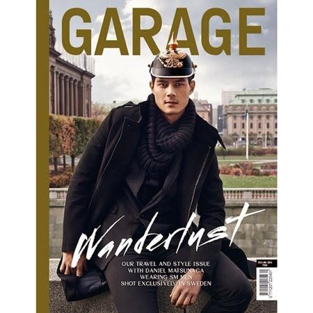 Daniel Matsunaga - Garage Dec 2014-Jan 2015 cover 1