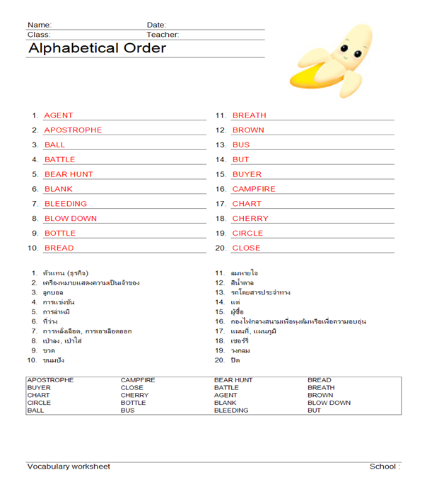 answer key alphabetical order worksheet for primary school