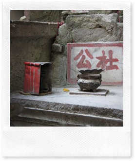 Hong Kong3 (8)