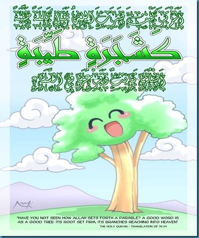 good_word__good_tree_by_nayzak-d3bh7xq