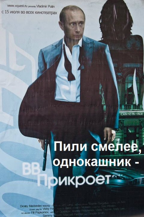 bb_prikroet