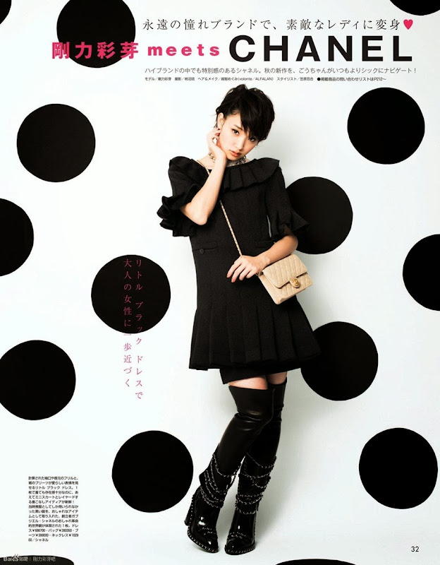 Gouriki_Ayame_non-no_magazine_01