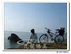 【讓我們的靈魂跟上我們的步伐~】台北板橋陽光朝氣九龍佛具^^