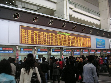 shanghai-railway-station-ticket-window