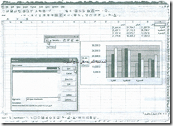 excel-25_11
