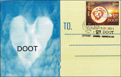 B_PRIVATE_MAXIM_CARD_ON_STAMP_DOOT