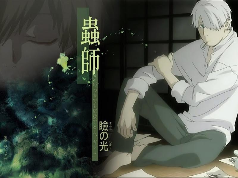 mushi-shi-anime[4]