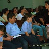 Día de la Madre - 2007
