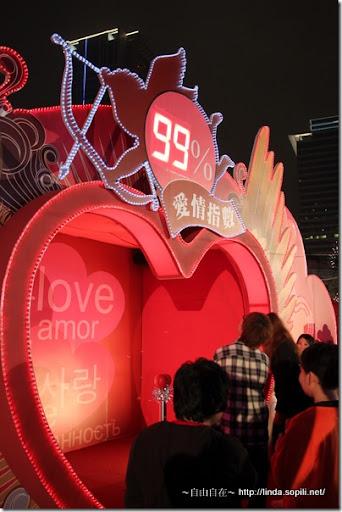 2010台北燈節(台北燈會)-互動區-愛情指數